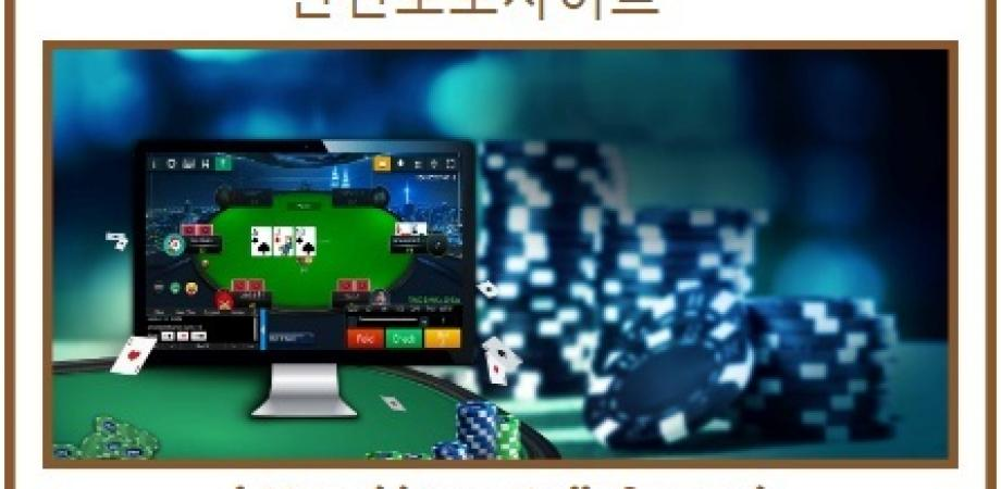 Warning Signs On Online Gambling Sites You Should Know